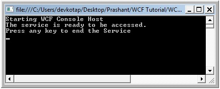 WCF Console Host - Multiply